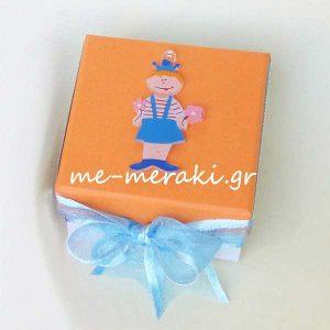 Μπομπονιέρα Κουτί Αγόρι - Κορίτσι