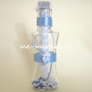 Μπομπονιέρες Μπουκάλι Κ10090