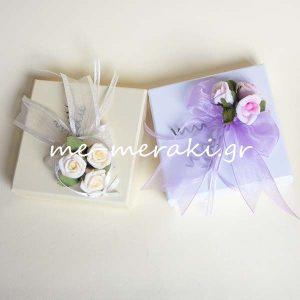 Μπομπονιέρες Γάμου Κουτί Κ105