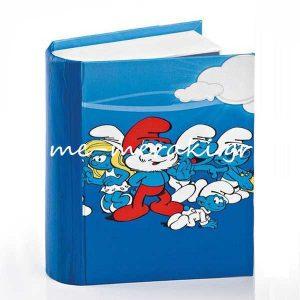 Κουτί Βιβλίο Στρουμφάκια για Μπομπονιέρες