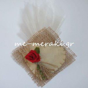 Μπομπονιέρα Γάμου Λινάτσα με Τσόχα Καρδιά
