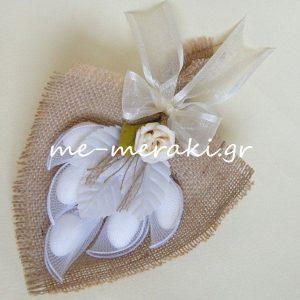 Μπομπονιέρα Γάμου Λινάτσα Λουλούδι Φυλλαράκια