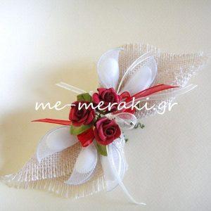 Μπομπονιέρα Γάμου Λινάτσα Εκρού