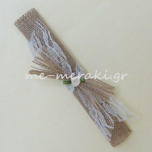 Μπομπονιέρα Γάμου Λινάτσα Λ034-Β
