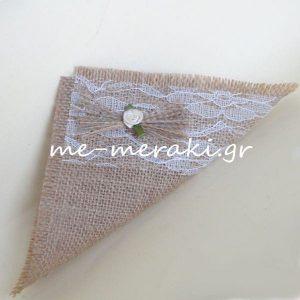 Μπομπονιέρα Γάμου Τρίγωνο Λινάτσα με Δαντέλα