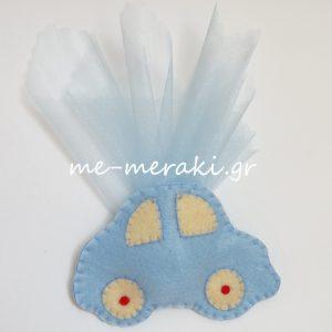 Πουγκί αυτοκίνητο Π0017-Α