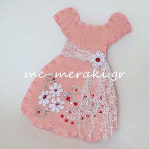 Πουγκί φορεματάκι Π0018-Δ
