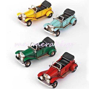Αυτοκίνητα Μεταλλικά Κάμπριο