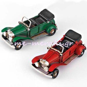 Αυτοκίνητα για Μπομπονιέρες ΠΑ205