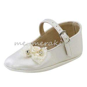 Παπούτσια Αγκαλιάς με Φιογκάκι