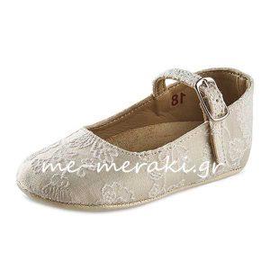 Παπούτσια Αγκαλιάς Κορίτσι Μπαλαρίνα