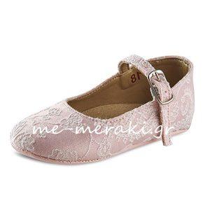 Παπούτσια Αγκαλιάς Κορίτσι ΠΑΚΟ1025