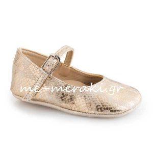 Παπούτσια Αγκαλιάς Μπαλαρίνα