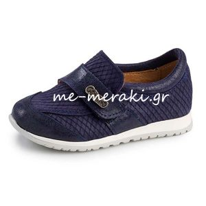 8ae12b2be83 Παπούτσια Βάπτισης αγόρι | Παπούτσια βάπτισης | me-meraki.gr