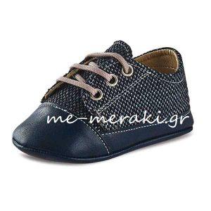 Παπούτσια Αγκαλιάς Κορδόνι Αγόρι