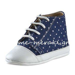Παπούτσια Αγκαλιάς Αγόρι ΠΑΠΑ141