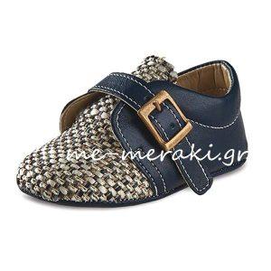 Παπούτσια Αγκαλιάς Αγόρι ΠΑΠΑ143