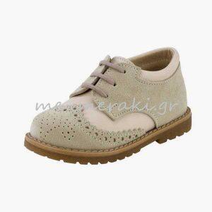 Παπούτσια Καστόρι Δετά