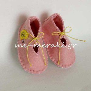 Βρεφικά παπούτσια Ροζ Τσόχα
