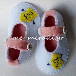 Βρεφικά Παπούτσια Ροζ Μπαλαρίνες
