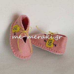Βρεφικά παπούτσια ΠΑΧ1-Γ