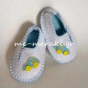 Βρεφικά Παπούτσια Λευκά