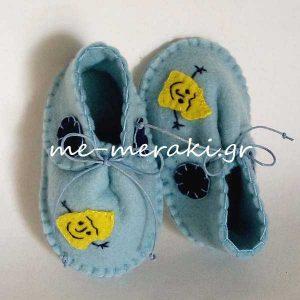 Βρεφικά Παπούτσια Σιέλ