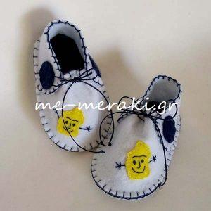 Βρεφικά παπούτσια ΠΑΧ3-Α