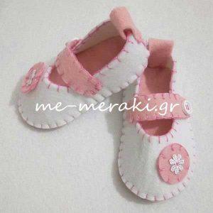 Βρεφικά Παπούτσια Ροζ Δίχρωμα