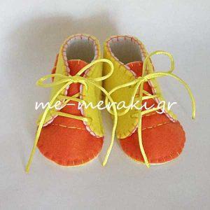 Βρεφικά Μποτάκια Πορτοκαλί - Κίτρινα