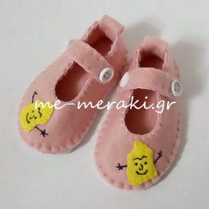 Βρεφικά παπούτσια ΠΑΧ11-Α