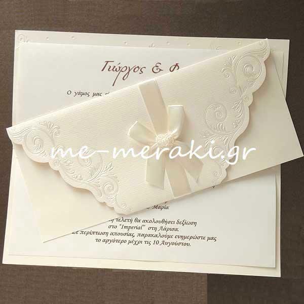 Προσκλητήρια γάμου Προσκλητήρια Γάμου Συρταρωτό Ανάγλυφο ΠΡΟ1132