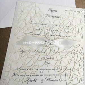 25be94dc9154 Προσκλητήρια γάμου με έξοδα εκτύπωσης