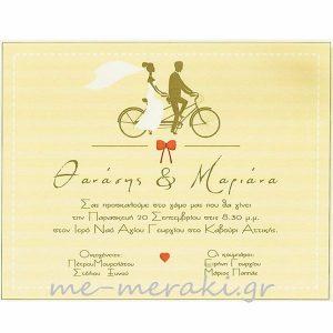 Προσκλητήρια γάμου ΠΡΟ15814