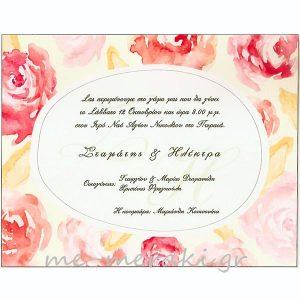 Προσκλητήρια γάμου ΠΡΟ15824