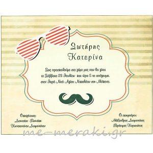 Προσκλητήρια γάμου ΠΡΟ15828