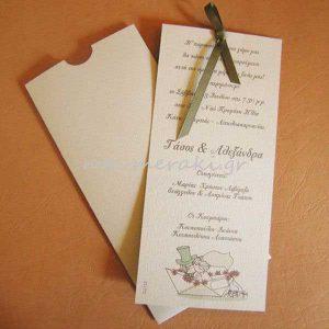 Προσκλητήριο γάμου Καρδιά κοπτικό