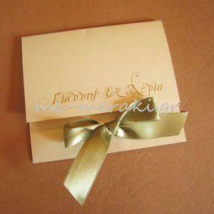Προσκλητήρια γάμου ΠΡΟ202