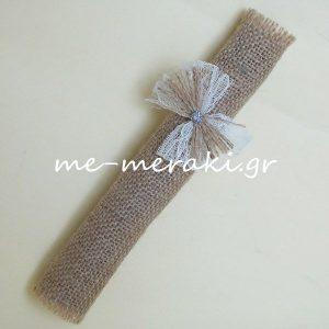 Προσκλητήρια γάμου ΠΡΟ290-Α