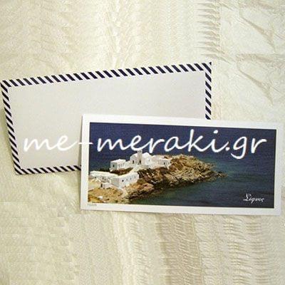 Προσκλητήρια γάμου ΠΡΟ44