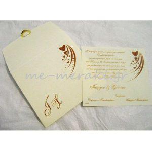 Προσκλητήρια γάμου ΠΡΟ63