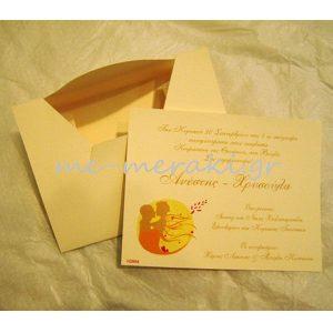 Προσκλητήρια γάμου ΠΡΟ70