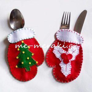 Χριστουγεννιάτικα διακοσμητικά ΧΡ11