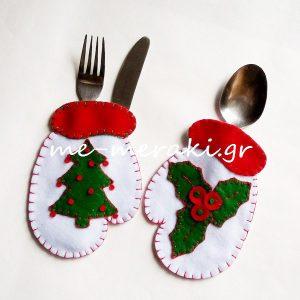 Χριστουγεννιάτικα διακοσμητικά ΧΡ14
