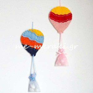 Μπομπονιέρα Βάπτισης Χειροποίητη Αερόστατο