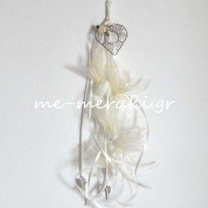 Μπομπονιέρα γάμου Κρεμαστή Καρδιά Μεταλλική