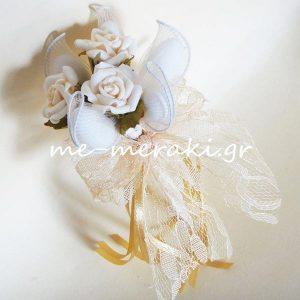 Μπομπονιέρα γάμου Λουλούδια με Δαντέλα