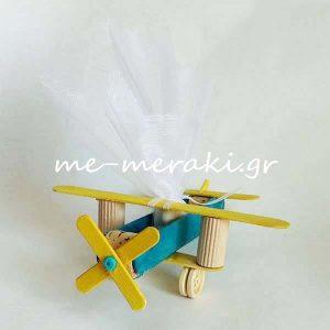 Μπομπονιέρες Βάπτισης Αεροπλάνο ΤΚ055-Α