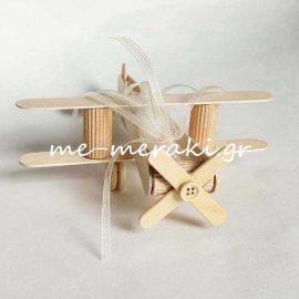 Χειροποίητο αεροπλάνο μπομπονιέρα βάπτισης
