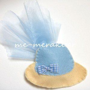Μπομπονιέρα Βάπτισης Καπέλο Τσόχα